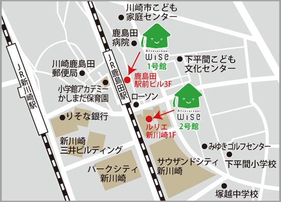 鹿島田 1号館